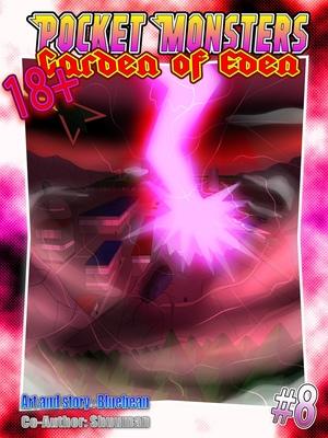 Pocket Monsters - Garden Of Eden 8 1 and Pokemon Comic Porn