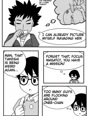 Everybody Wants Haruka 005 and Pokemon Comic Porn